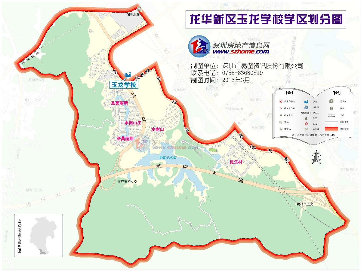 龙华地图全图高清版