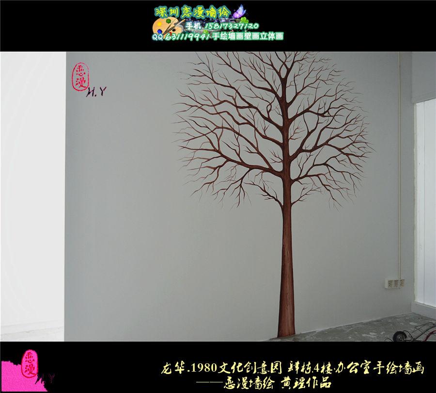 墙画的步骤视频