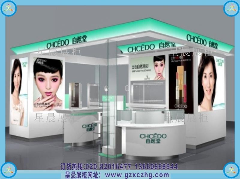 商場化妝品專柜 裝修設計效果圖