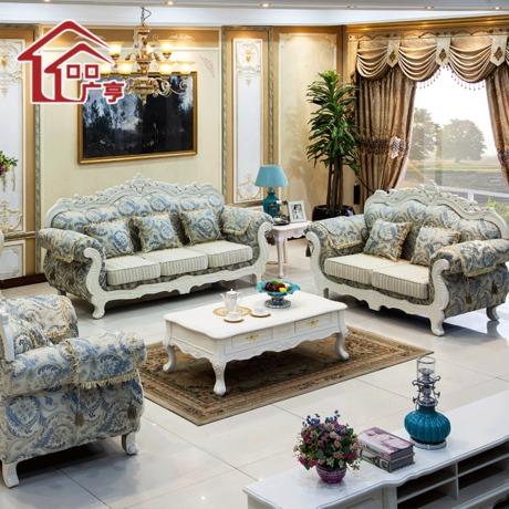 广亨家具sf0009欧式沙发 客厅高档田园沙发 实木雕花沙发象牙白
