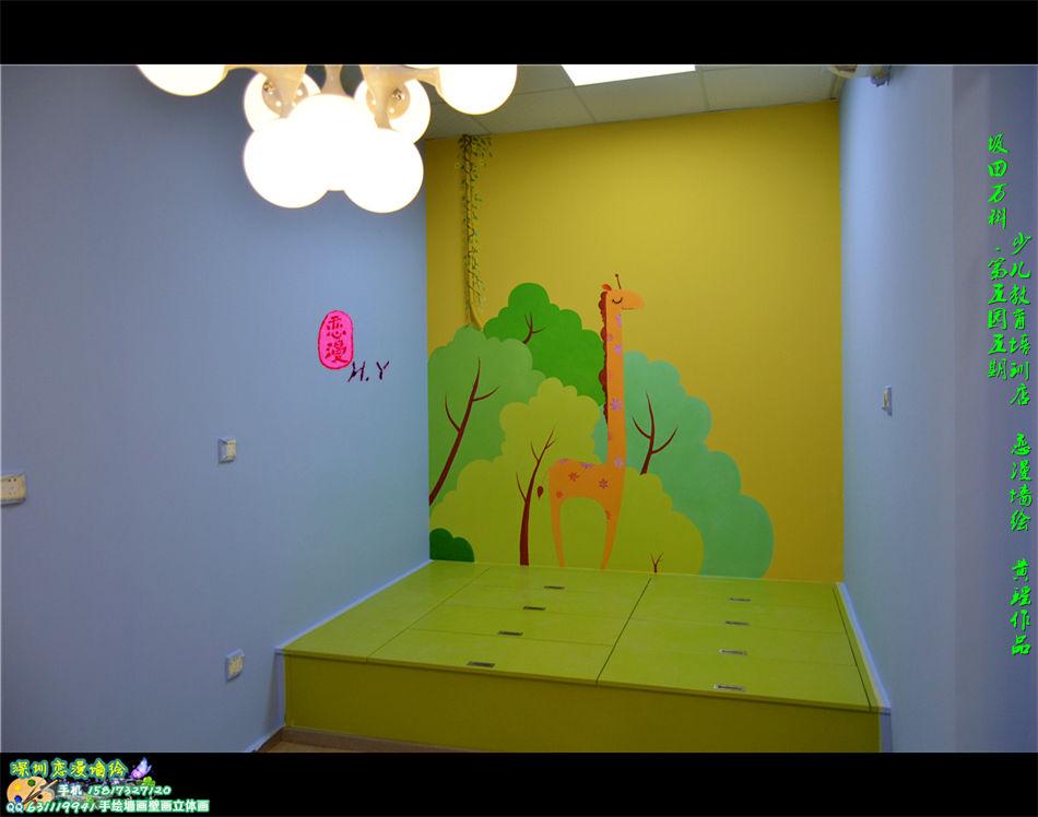 内室之卡通长颈鹿手绘