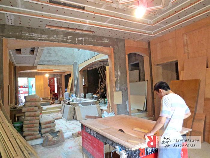 木工客厅圆顶造