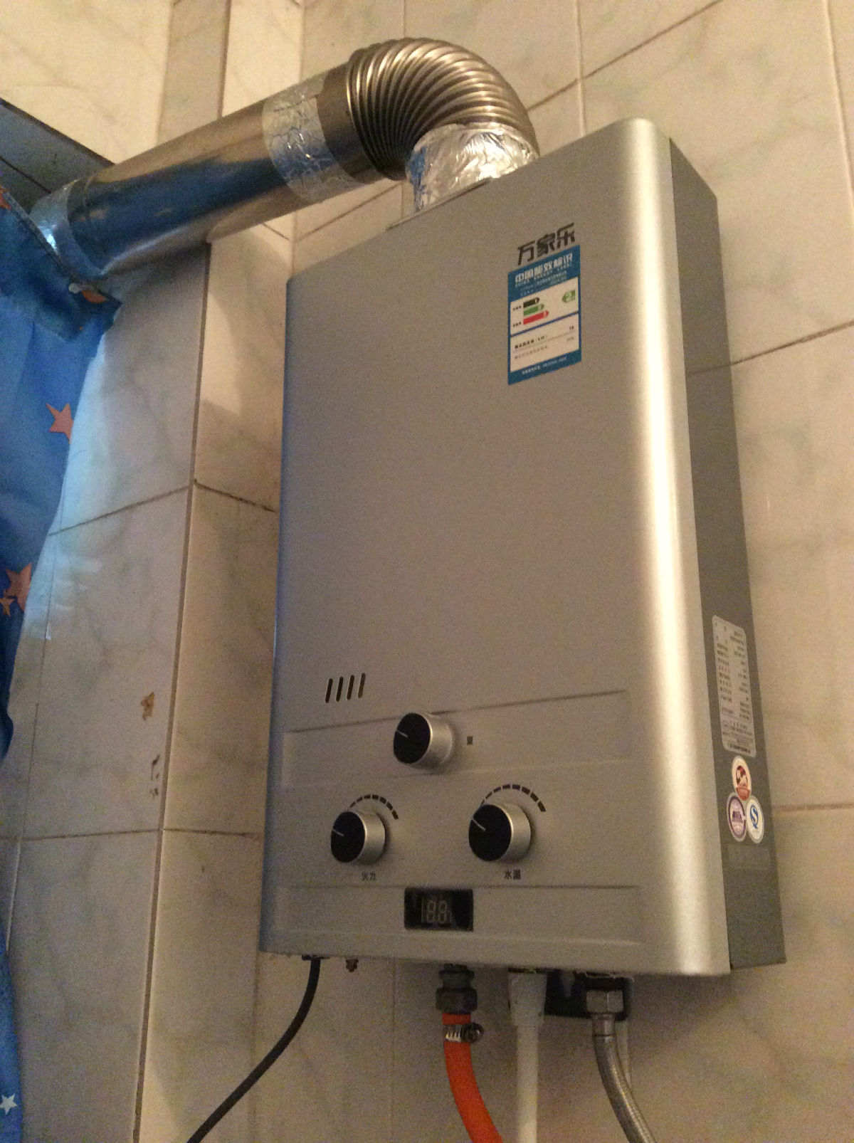 热水器-8l万家乐恒温平衡式热水器,用煤气瓶的,室内使用最安全的,配长
