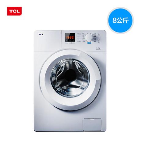 tcl全自动洗衣机 8kg节能静音变频滚筒洗衣机