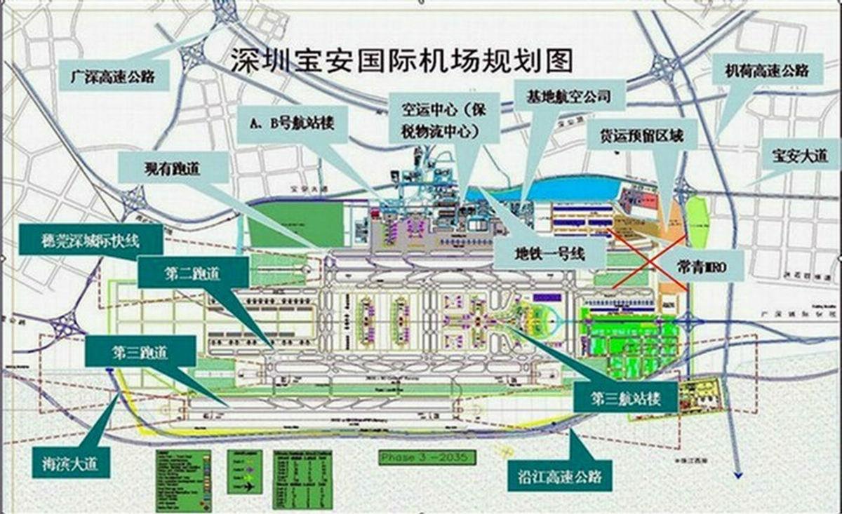深圳机场目前并没有区分客运跑道和货运跑道