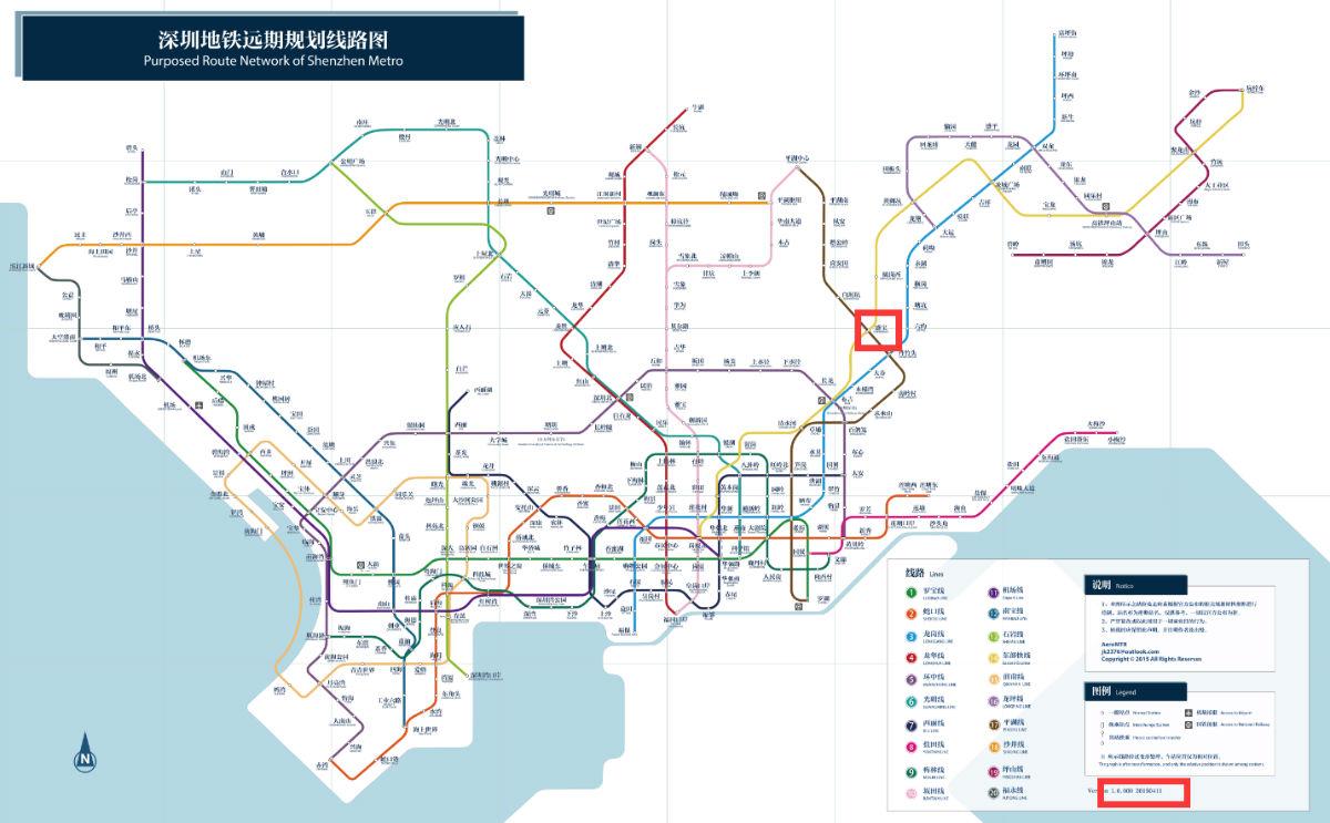 绍兴地铁规划图2019