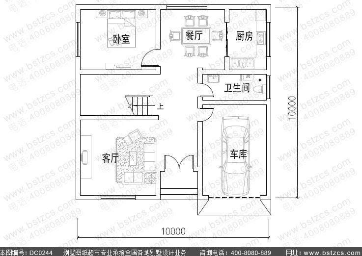 120平方自建房设计图效果图_鼎川别墅图纸超市