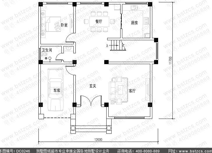 7米四层欧式豪华别墅图纸和建筑图大全_鼎川别墅图纸超市