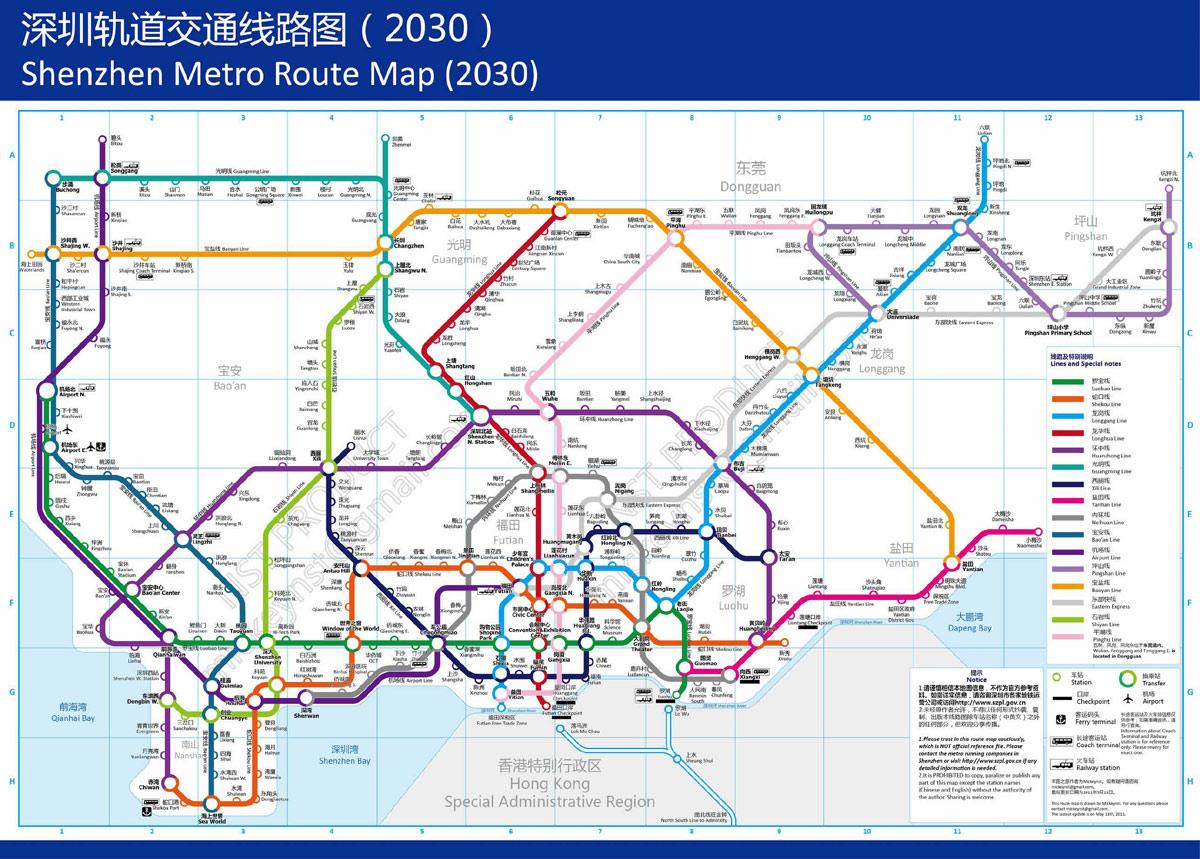 深圳十六条地铁线路出炉了