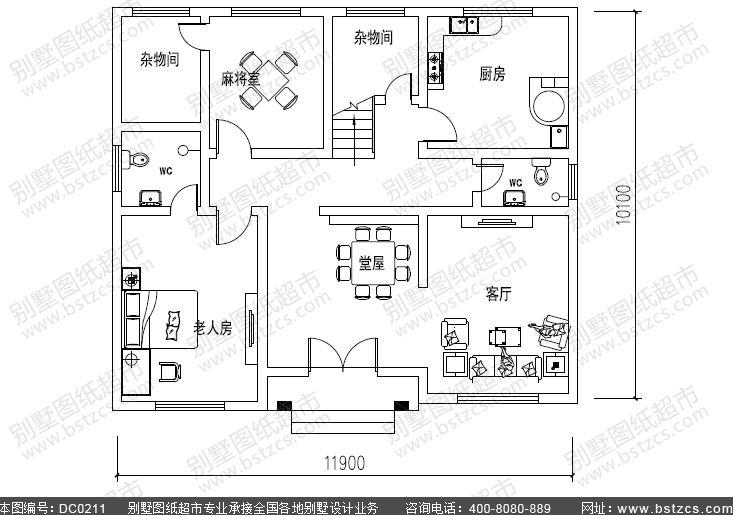 12米×10米120平方米三层自建房设计图纸带露台复式楼_鼎川别墅图纸