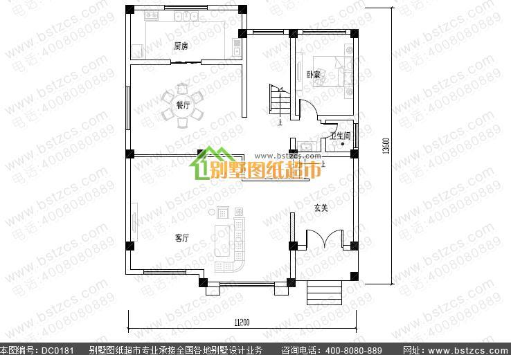 150平方米二层新农村自建房设计施工全套图纸_鼎川别墅图纸超市