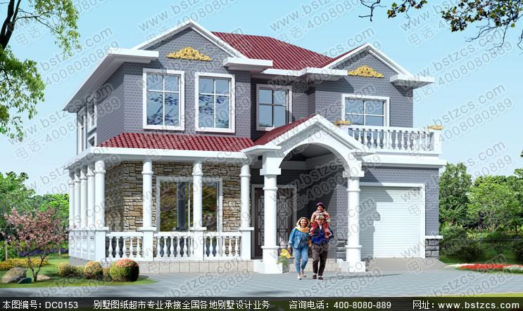 1米×12.7米二层带车库阁楼新农村别墅设计图纸_鼎川别墅图纸超市