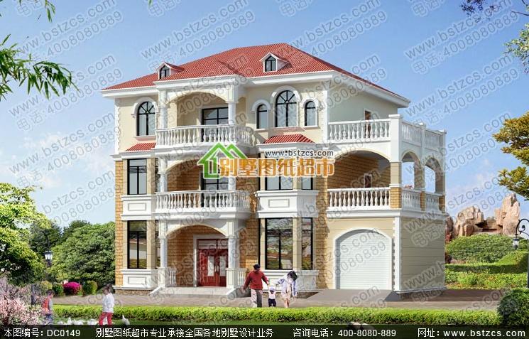 6米10.3米三层现代风格农村别墅设计全套图纸带