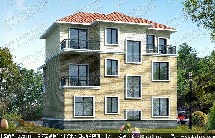 5米×10.5米简单实用的新农村自建房设计图_鼎川别墅图纸超市
