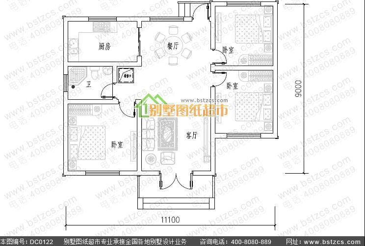 11米×9米一层三室一厅农村房屋设计图纸全套_鼎川别墅图纸超市图片