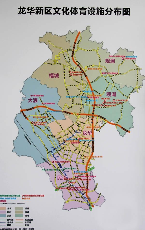福安地图图片高清