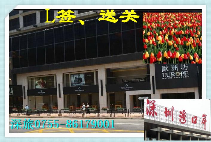 深圳机场到香港大巴最早一班是几点到香港都在哪有站
