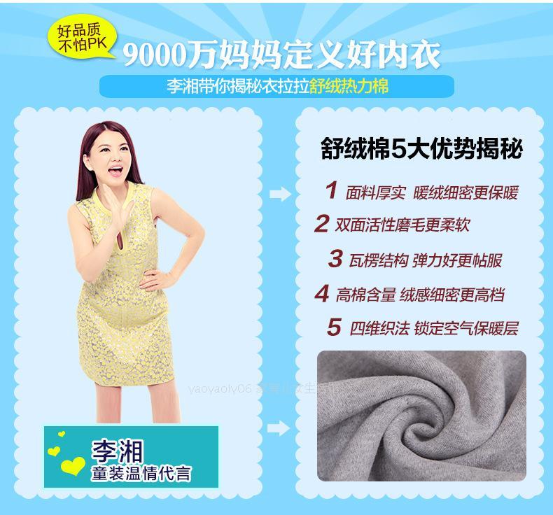 李湘王诗龄母女代言童装品牌特惠啦!