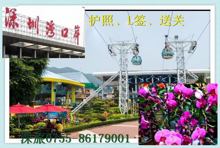 深圳宝安机场最晚的大巴坐到香港九龙是几点?