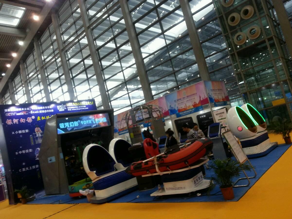 2015深圳国际宠物展vs深圳旅博会