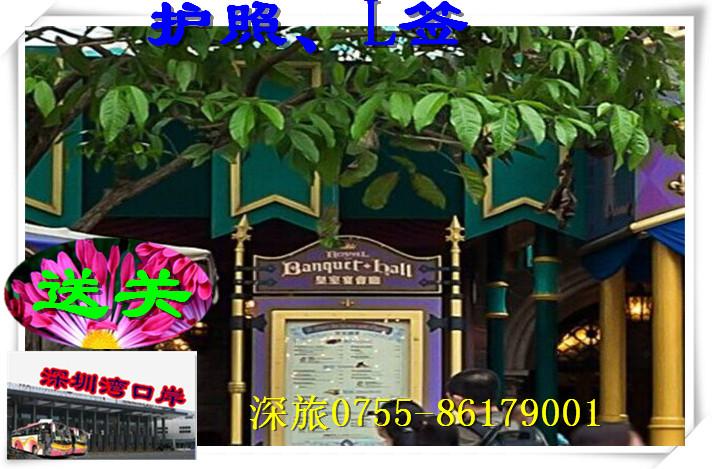 坐飞机到深圳到香港,l签从哪个关口过关近
