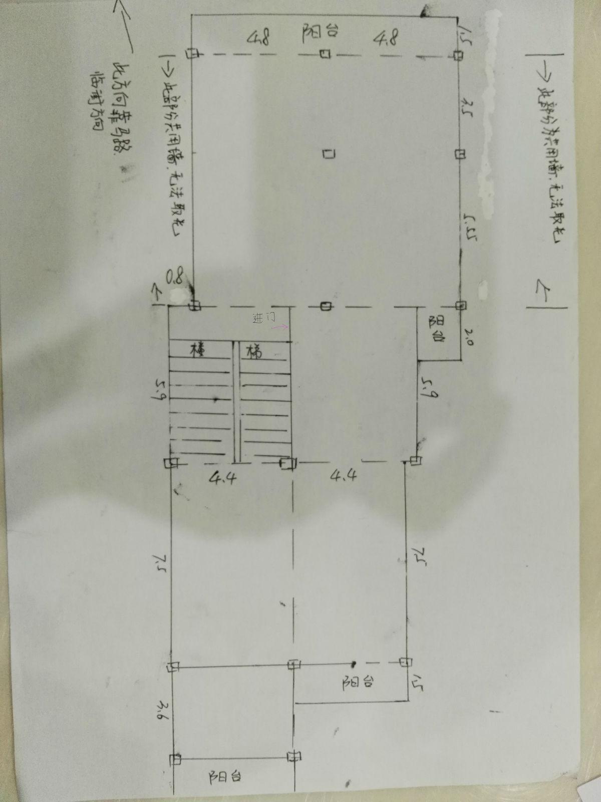 农村长方形房子内部结构图
