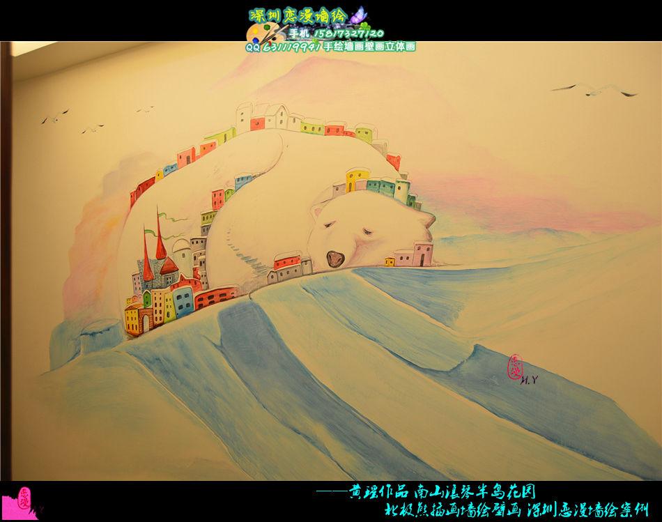 1月最新走道装饰手绘墙画壁画墙绘水彩插画