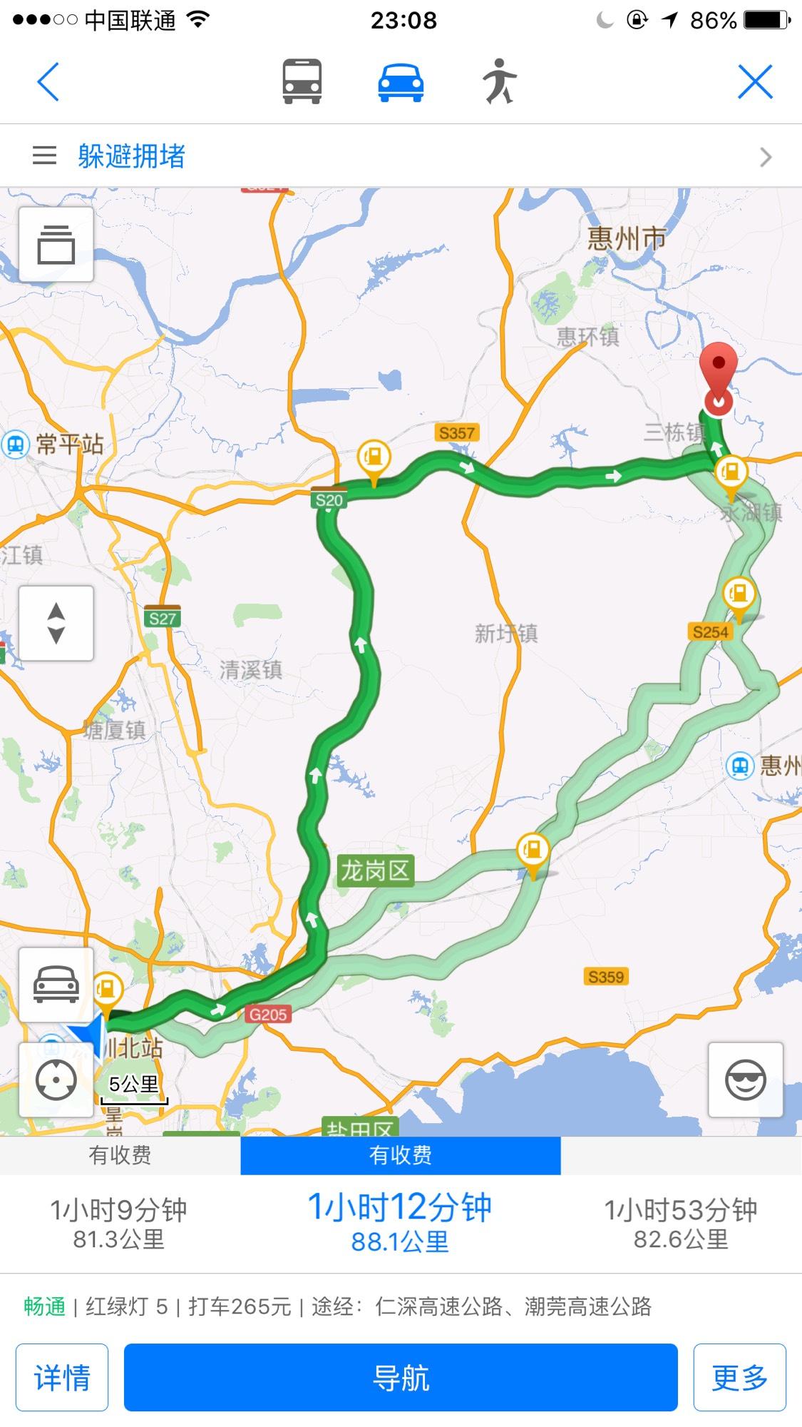 距离深圳最近的格桑花海 - 惠州紫溪半岛花海世界
