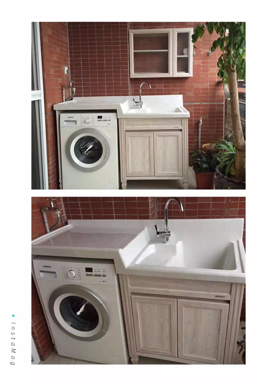 阳台洗衣机柜储物柜风格