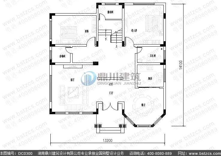 2016年新款大气三层带露台欧式别墅设计图纸