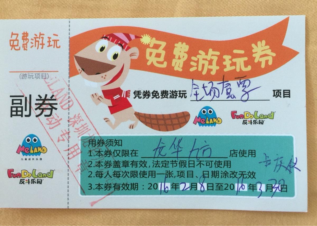「818淘号网」深圳手机号码卡,手机靓号,手机选号,移动选号