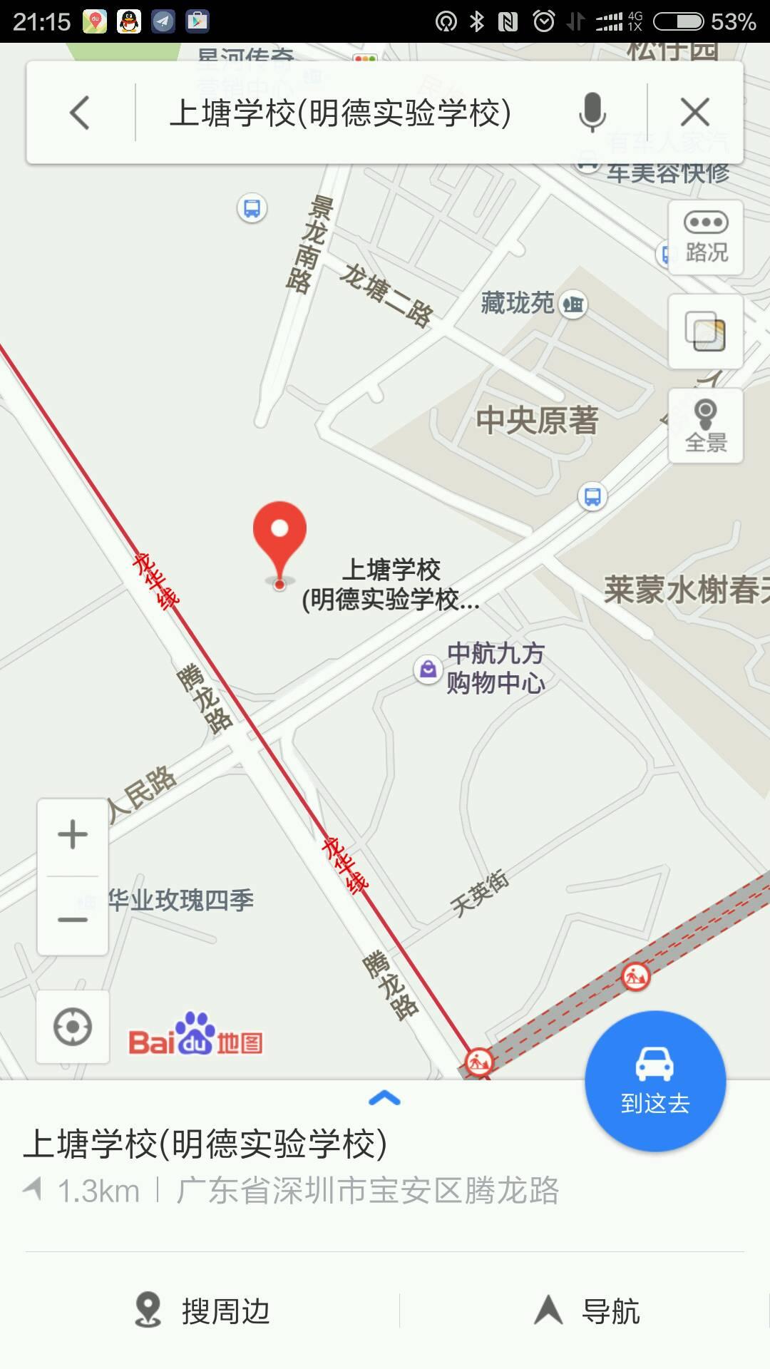 百度地图发现上塘学校的秘密 - 家在深圳(房网论坛)