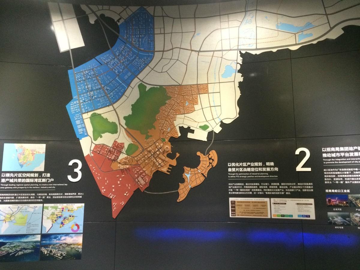 蛇口海湾新建 宝岛 规划图片 - 家在深圳