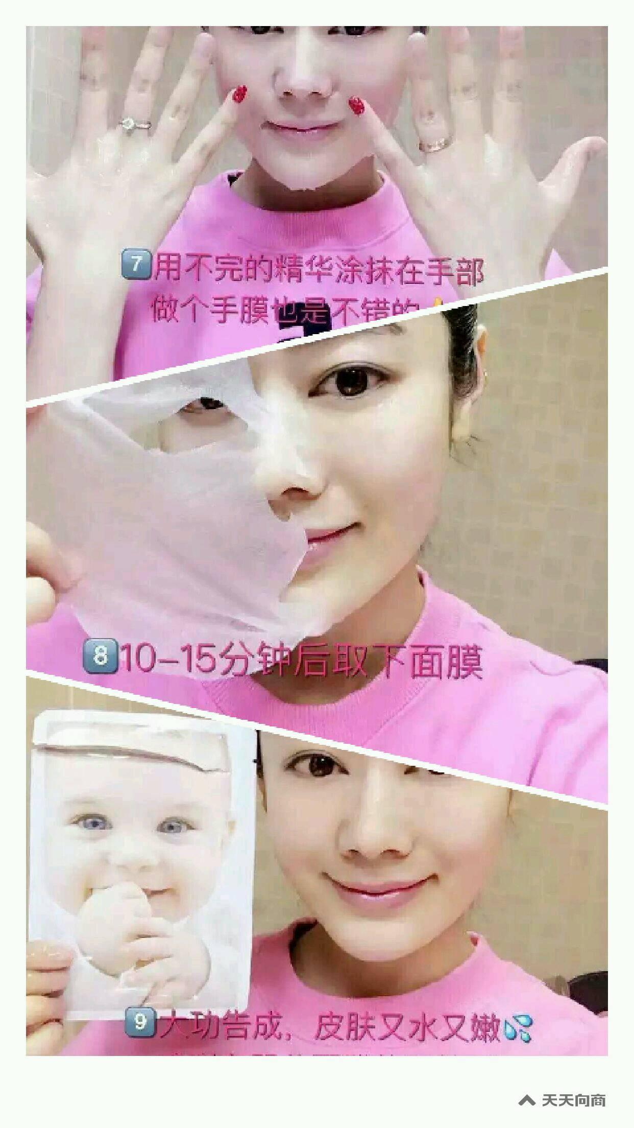 婴儿蚕丝面膜的使用方法