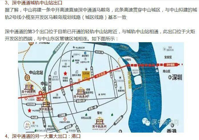 石柱县中通地图